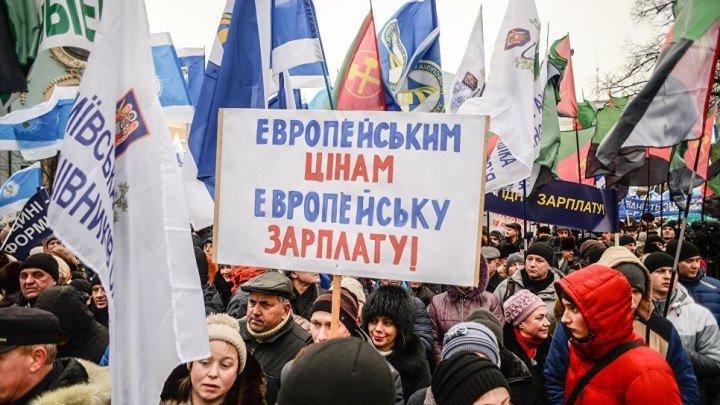 Митинг в Киеве: «Цены европейские, а зарплата — низкая, такой нет нигде в мире!»