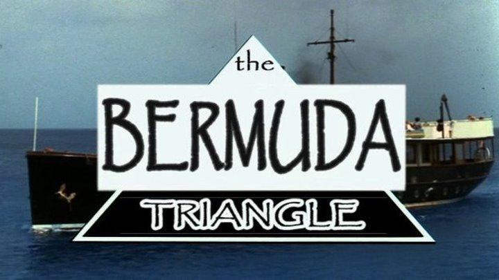 Бермудский треугольник (1978) мистика DVDRip P (АртМедиа Групп) Джон Хьюстон, Андрес Гарсия, Уго Стиглиц, Глория Гвида, Марина Влади, Клодин Оже
