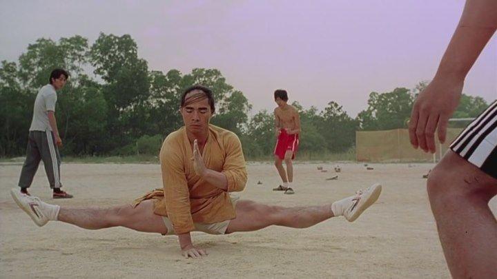 Убойный футбол - Шаолиньские монахи. Отрывок из фильма.