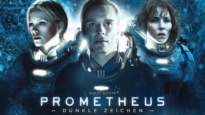 Прометей 2012 фантастика