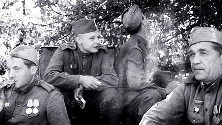 На войне как на войне 1968 СССР военный, драма