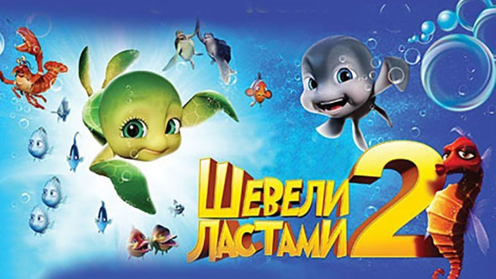ШEBEЛИ ЛACTAMИ 2 2O12