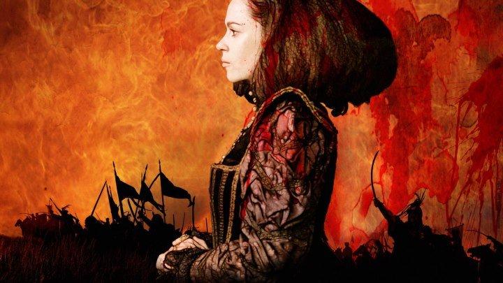 Кровавая графиня Батори (2008) https://ok.ru/kinokayflu