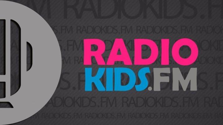 RADIOKIDSFM Live