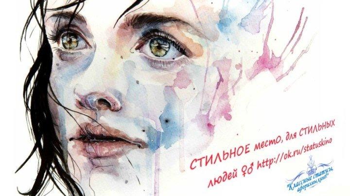 """""""Жених для двоих"""" ( 2016 новые мелодрамы, фильмы, кино 2016)"""