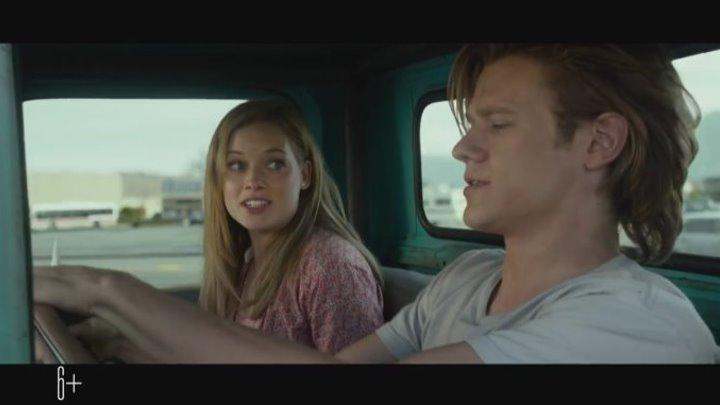 Фильм «Монстр-траки». Клип «Я дотронулся до его глаза»
