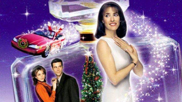 Подарки к рождеству (1997), комедия, семейный, фэнтези