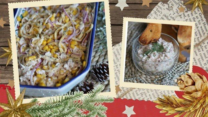 """Готовимся к Новому году! Салат """"Сашка"""" и салат из печени трески"""