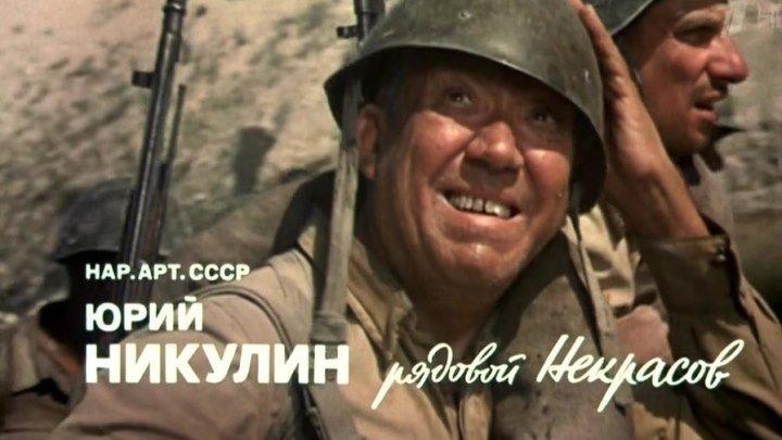 Они сражались за Родину (2 серии)(полная версия)(реж.С.Бондарчук)(1280x720p)[197