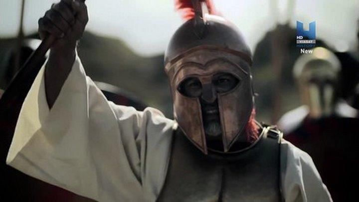 Лучшие убийцы древних времён (2016) 2 серия
