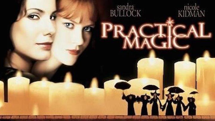 Практическая магия (1998) фэнтези, мелодрама, комедия HDRip Dub Сандра Баллок, Николь Кидман, Дайэнн Уист, Стоккард Чэннинг, Горан Висник