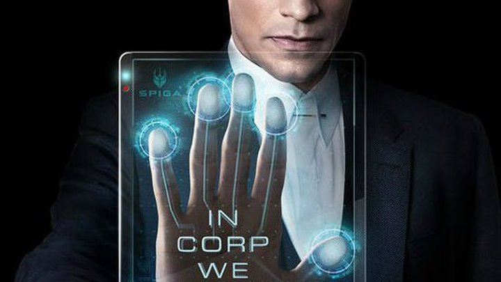 Корпорация / Incorporated (1 сезон, 5 серия)(2016) смотреть онлайн