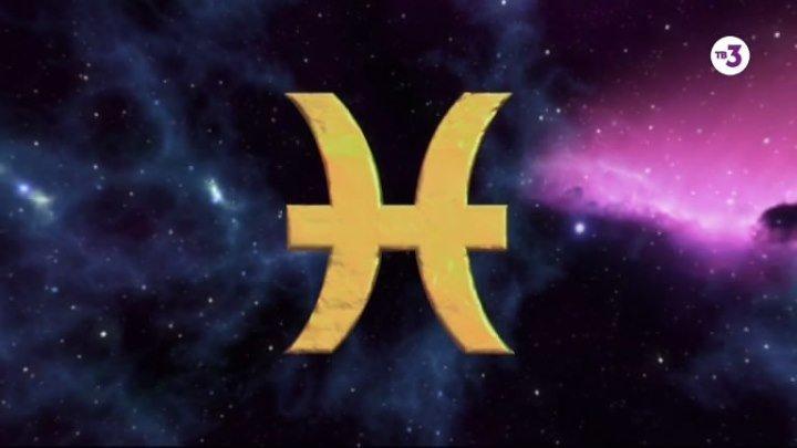 Астрология. 12 знаков зодиака. РЫБЫ | С комментариями астролога Василисы Володиной