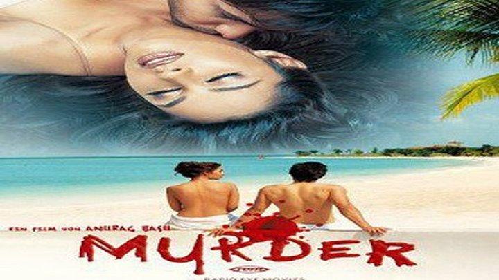 Искушение замужней женщины _ Убийство _ Murder (2004) DVDRip