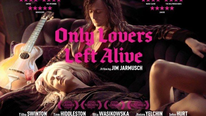Выживут только любовники (2013) https://ok.ru/kinokayflu