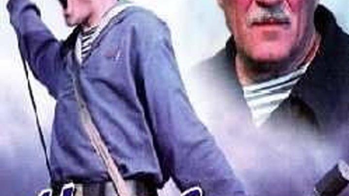 Морской характер - Фильм о героической обороне Одессы (1970)