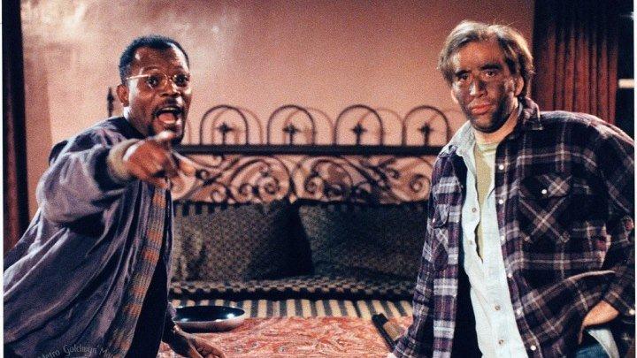Эмос и Эндрю (1993) комедия (Н.Кейдж, С.Л.Джексон)