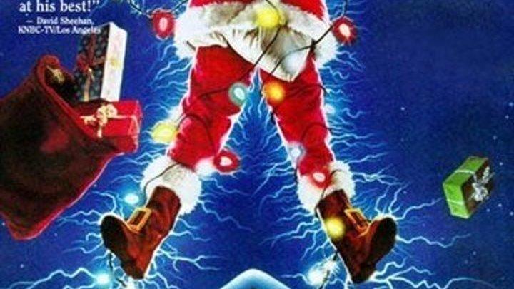новогодний семейный фильм _ Рождественские каникулы (1989) Christmas Vacation. Жанр: Комедия.