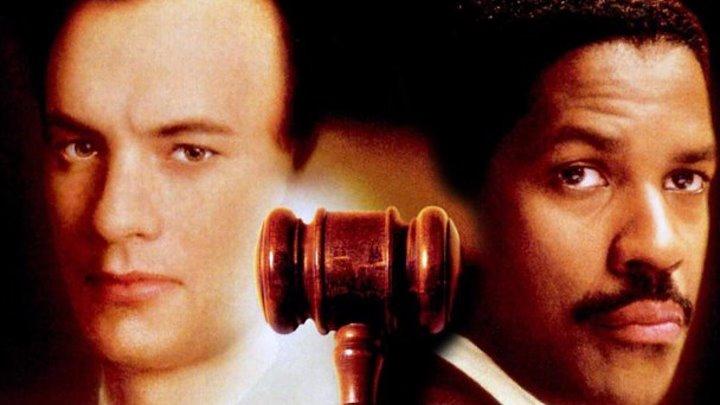 Филадельфия (юридическая драма с Томом Хэнксом, Дензелом Вашигтоном и Антонио Бандерасом) | США, 1993