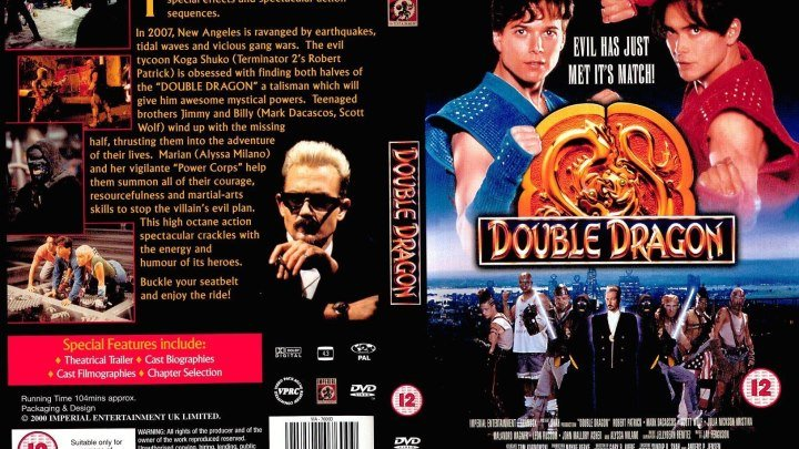 Двойной дракон (1994)Фантастика, Боевик,