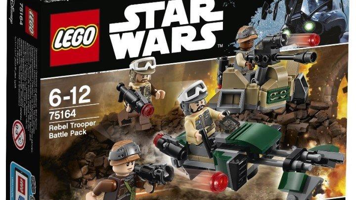 LEGO Star Wars 75164 Боевой набор Повстанцев - Лего Звёздные войны