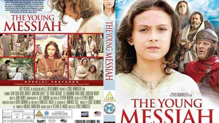 Молодой Мессия (2016) Драма.