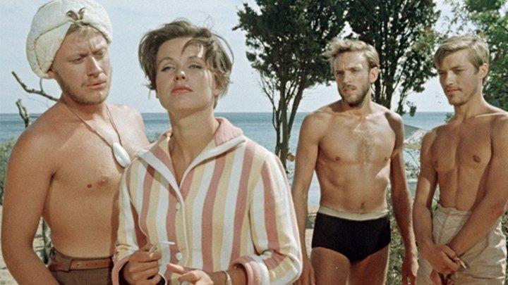 Три плюс два» (1963)