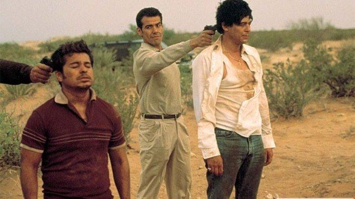 Траффик (2001) триллер
