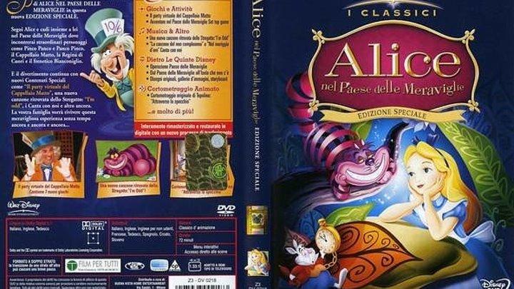"""Мультфильм """" Алиса в Стране Чудес """" (1951) (0+) США. Кинокомпании: Walt Disney Productions."""