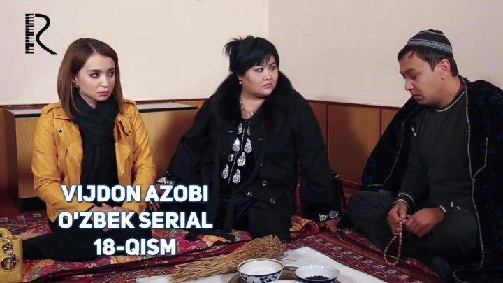 Vijdon azobi (o'zbek serial) | Виждон азоби (узбек сериал) 18-qism