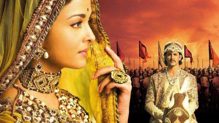 Джодха и Акбар Trailer