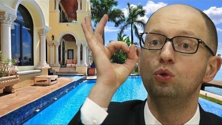 """Арсений Яценюк передал привет свидомым: """"Навеки с вами - Сеня из Майами""""."""