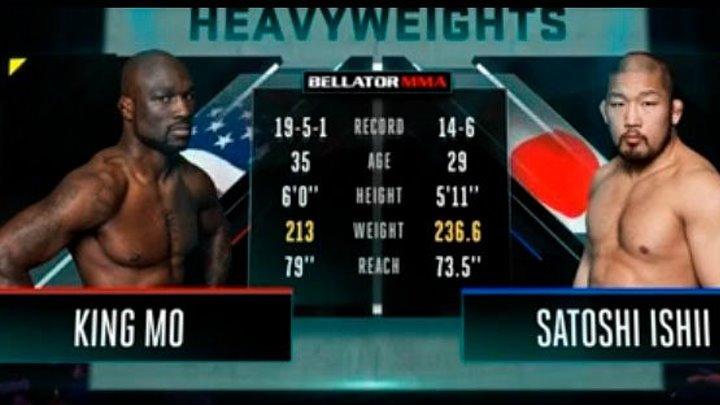 "Мухаммед ""King Mo"" Лаваль vs Сатоши Ишии - Bellator 169"