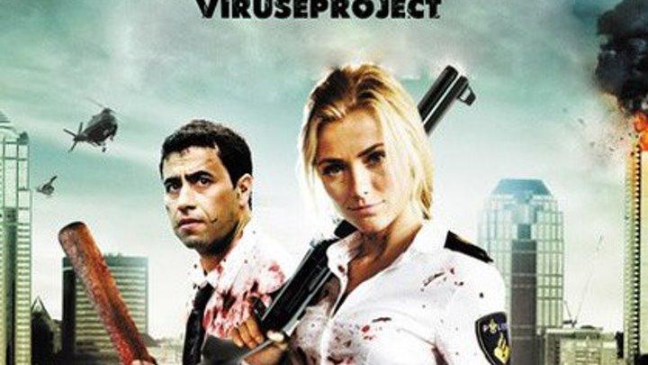 Смотреть Зомбиби, или Завали Зомбака онлайн фильмы ужасов про зомби Жанр: Ужасы, Комедия.
