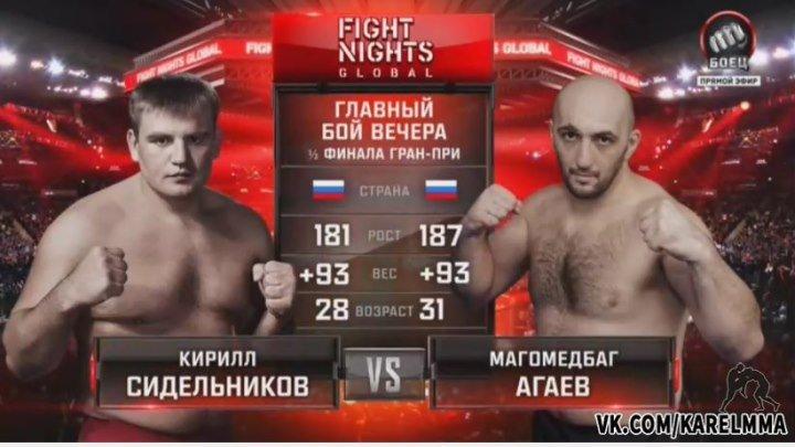 Кирилл Сидельников vs. Бага Агаев. EFN Fight Nights Global 57