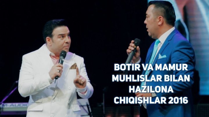 Botir Imomxo'jayev va Mamur Xolmedov - Muhlislar bilan hazilona chiqish 2016