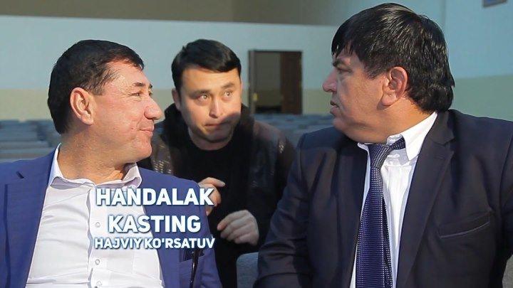 Handalak - Kasting | Хандалак - Кастинг (hajviy ko'rsatuv)