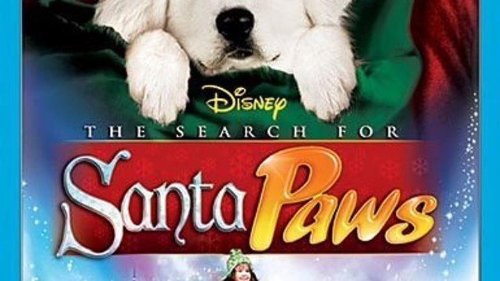 Новогодний семейный фильм _В поисках Санта Лапуса .2010. Жанр: Приключения, семейный