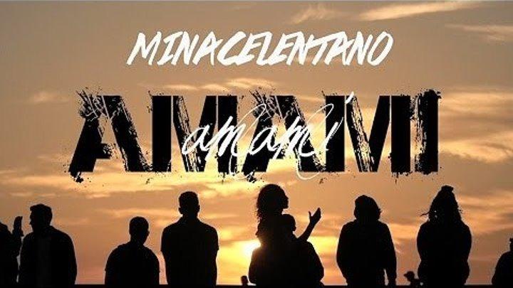 Adriano Celentano & Mina Celentano - Amami Amami (Video Ufficiale)