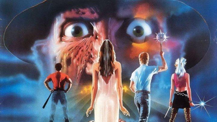 Кошмар на улице Вязов 3: Войны сна (культовый фильм ужасов с Робертом Инглундом) | США, 1987
