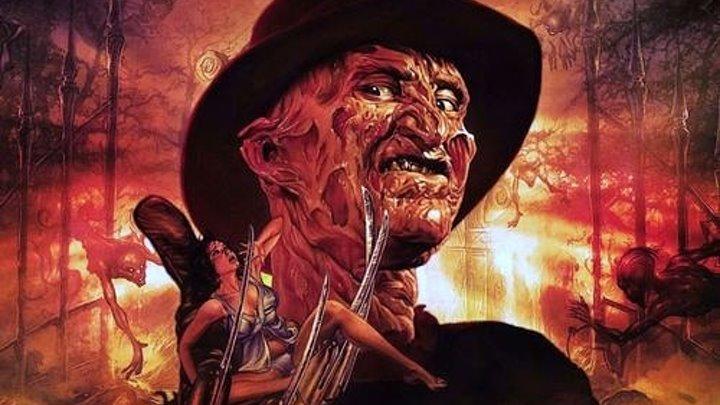 Кошмар на улице Вязов (культовый фильм ужасов Уэса Крэйвена с Робертом Инглундом)   США, 1984