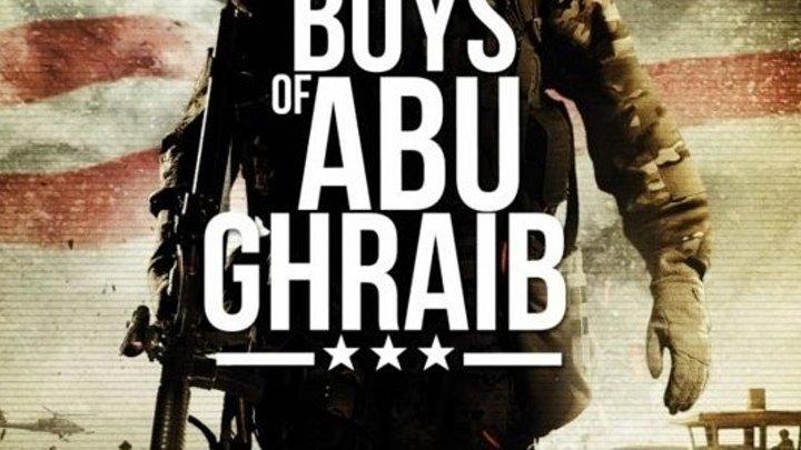 Парни из Абу-Грейб (2014)