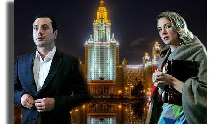 сериал Первокурсница 2016 04