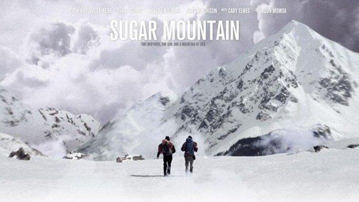 sugar-mountain. 2016. Дом КИНО