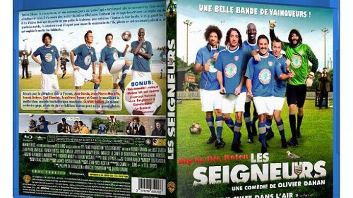 Команда мечты (2012) Комедия, Спорт.
