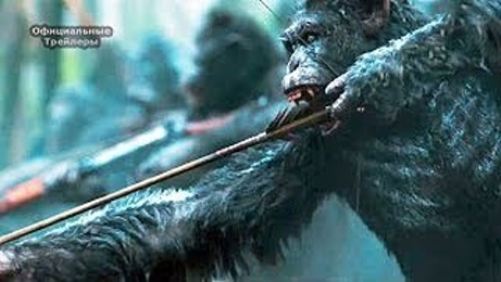 Планета обезьян_ Война - Русский Трейлер 2 (2017) _ MSOT