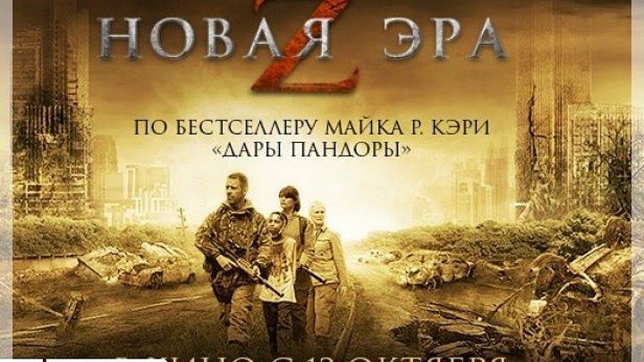 Жанр_ Ужасы, триллер, драма HD чистый звук