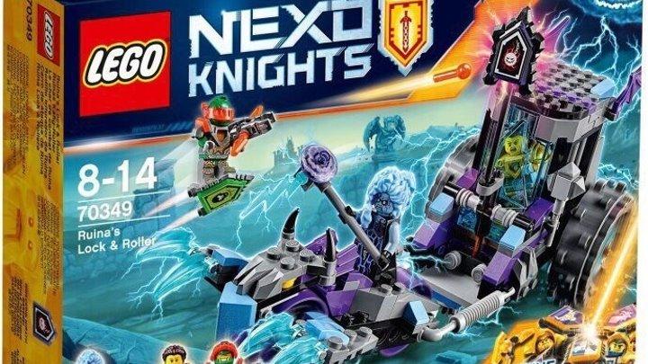 LEGO Nexo Knights 70349 Мобильная тюрьма Руины - Новинка Лего 2017