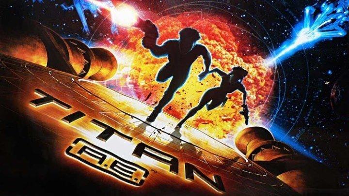 Титан После гибели Земли (2000) мультфильм, фантастика, боевик, приключения, WEB-DLRip-AVC Dub 480p