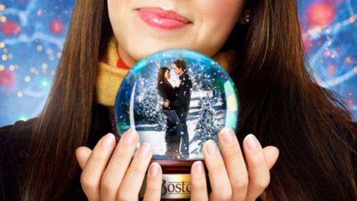 новогодняя мелодрама _ Роман по переписке (2005) Christmas in Boston Жанр: Комедия, Мелодрама.